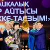 Aspanbek Shugatayev receives Altyn Dombra 2015 from Almaty Mayor, time.kz