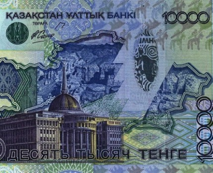 tenge for econ story