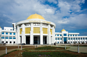 Nazarbayev University is Kazakhstan's premier institute of higher learning