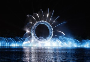 Sun Fountain Astana