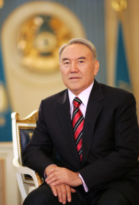 Nazarbayev for edge 2018